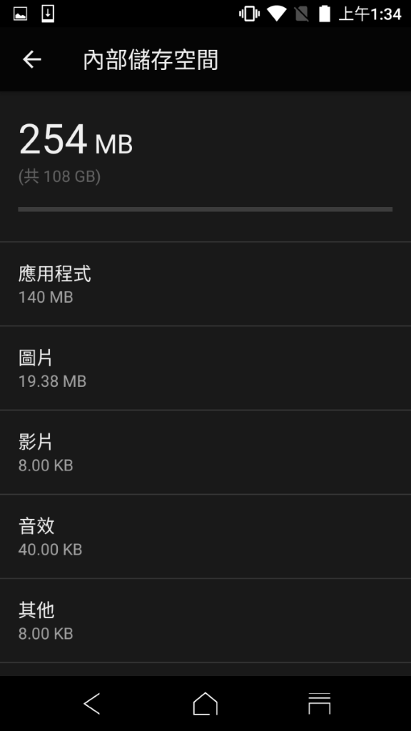 .CMX1 內新提供128GB 容量,原生系統只佔用254MB,還有過100GB可以放歌或影片。