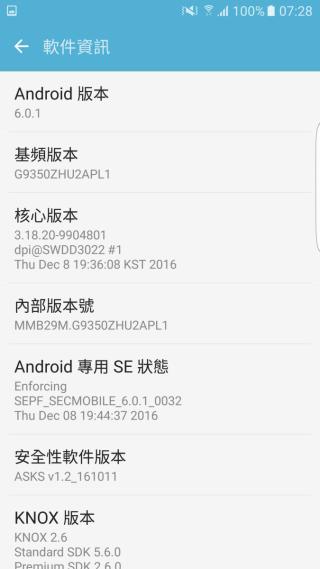 不停快速重覆按下「Android 版本」一欄