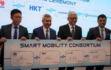 智能交通聯盟成立  年中測試5G流動車聯網系統