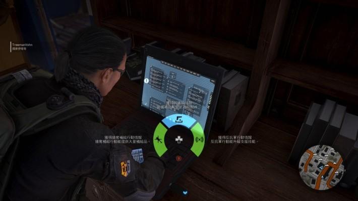 玩家可透過入侵敵方電腦,查找出重要資源、技能點數或武器盒的位置。