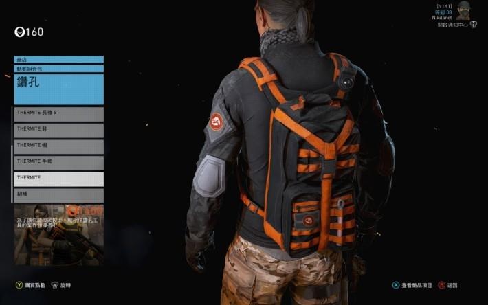 遊戲內大量特色配件,各位可以自訂角色外觀,雖然不會帶來任何輔助效果,可是看著各種帥氣的裝飾,戰鬥時士氣也會提高。
