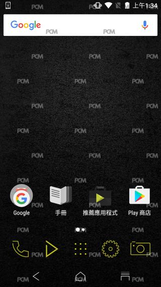 介面同一般手機沒大分別(因為真的是有手機功能呀!)