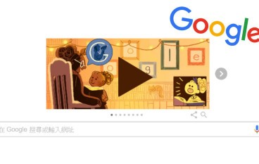 Google 推出新 Doodle 慶祝國際婦女節