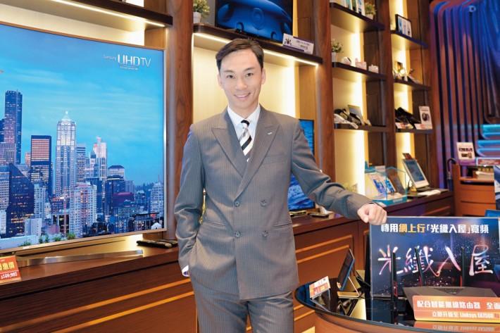 香港電訊個人客戶業務董事總經理吳永豪