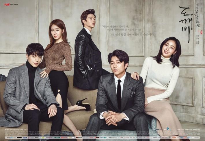 Now TV 追貼韓流,不少韓劇都緊貼播放,如剛播完的《鬼怪 ── 孤單又燦爛的神》,大受歡迎之餘,日後亦會繼續緊跟韓流。
