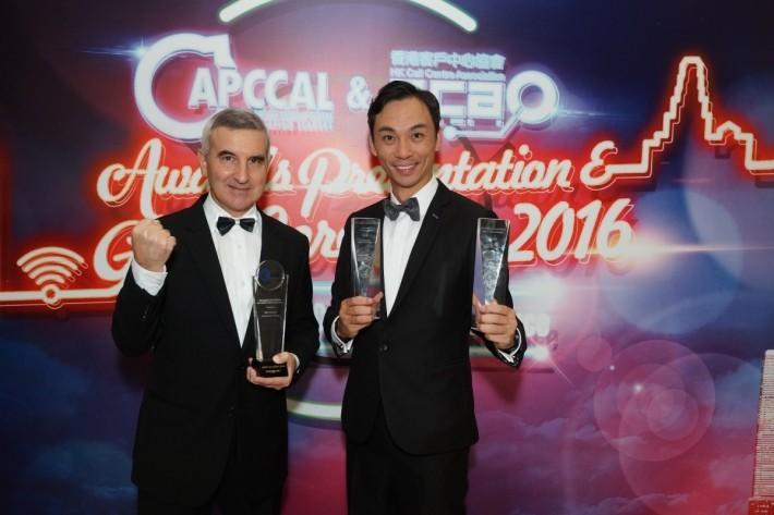 香港電訊於香港客戶中心協會(HKCCA)2016 年年度大獎頒獎典禮囊括 47 項大獎。