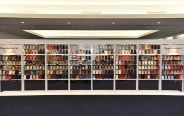 超過 2000款機套 Sony 東京首間 Xperia 手機套專門店