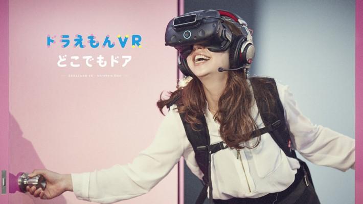最近大受歡迎的 多啦 A 夢 VR 隨意門亦是由 Project i can 團隊製作。