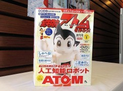 RPi 與日本動畫角色結合 周刊阿童木今日出版