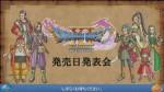 《勇者鬥惡龍 XI 尋求逝去的時間》7 月 29 日發售