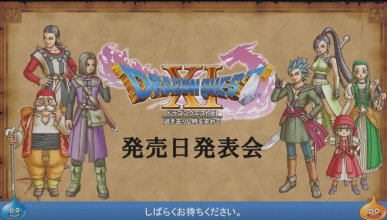 《勇者鬥惡龍 XI 》7 月 29 日發售