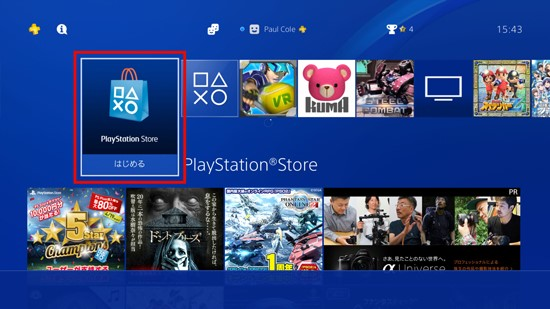 Step 1: 登入 PlayStation Store (可能需要日本帳戶)