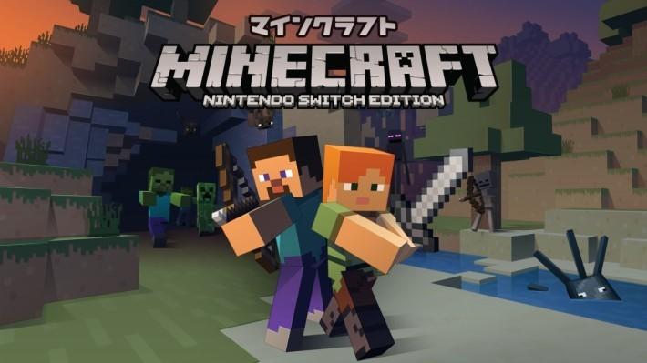 《 Minecraft 》是很受歡迎的冒險策略遊戲