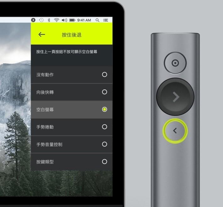 在 Logitech Presentation App 裡還可以設定每個按鈕的動作細節