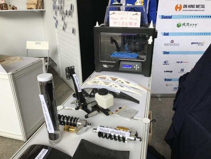 3D 打印機的贊助商希望借助車隊推廣 3D 打印技術在航空動力學上的應用
