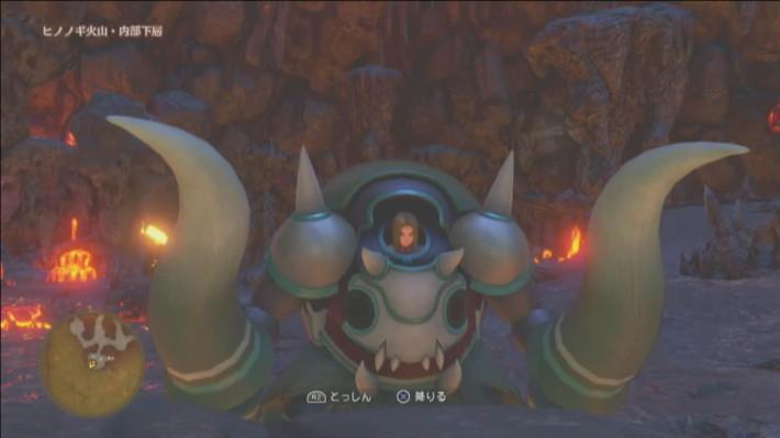 遊戲裡,打倒特定怪獸之後可以取得那怪獸的座駕來渡過無法通過的地方