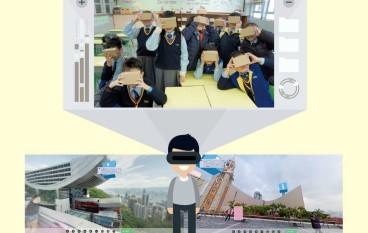 善用科技 VR 融入主題學習(下)