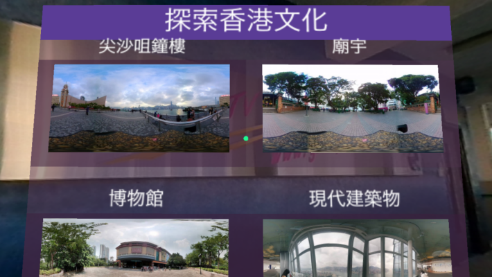 Step 6) 最後是隨意門(Portal)功能,利用此在虛擬場景中,可隨意切換至其他探索事物的主題,就像網頁裡的連結。