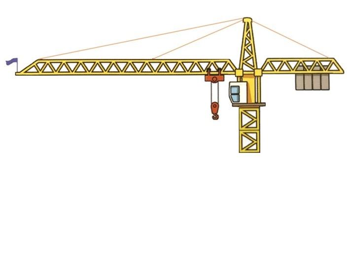 1.起重臂、控制室及反向起重臂會先進行組裝連接成一體。