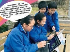 PowerPoint 玩愴課室(中)