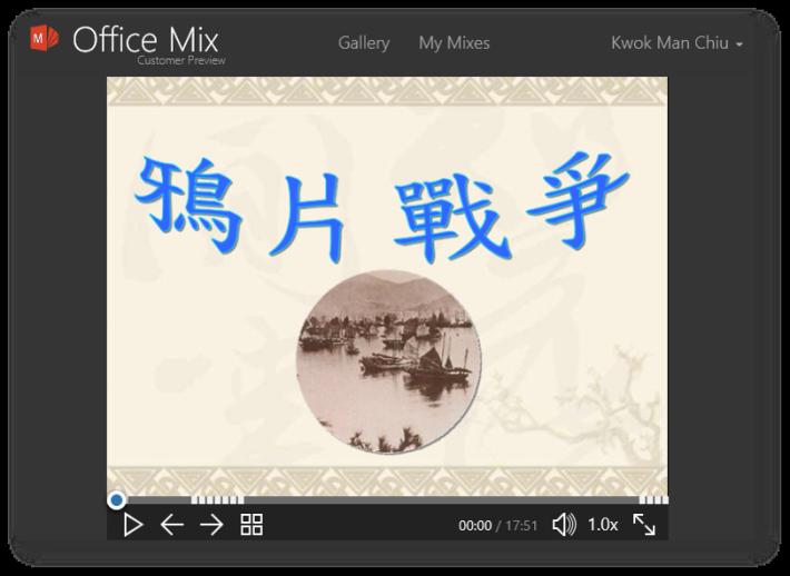 以一套網上短片為題材,將影片加入至PowerPoint中。