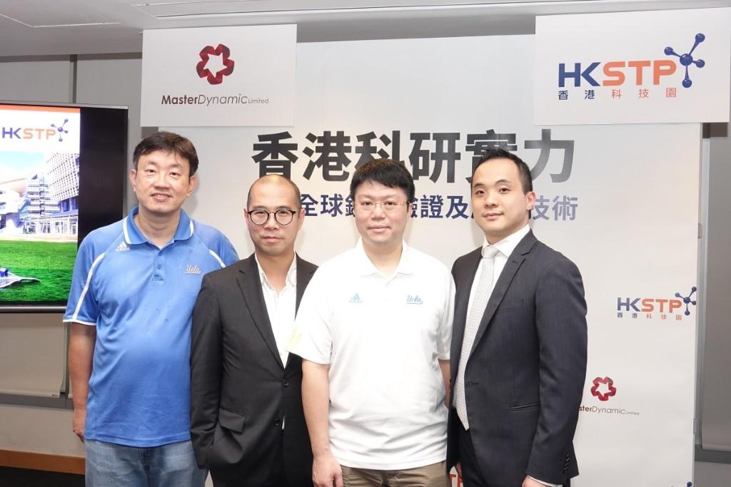 (左起)江爭、陳義邦、關植恩、戴紹龍一同介紹本地科研公司的納米技術成果。