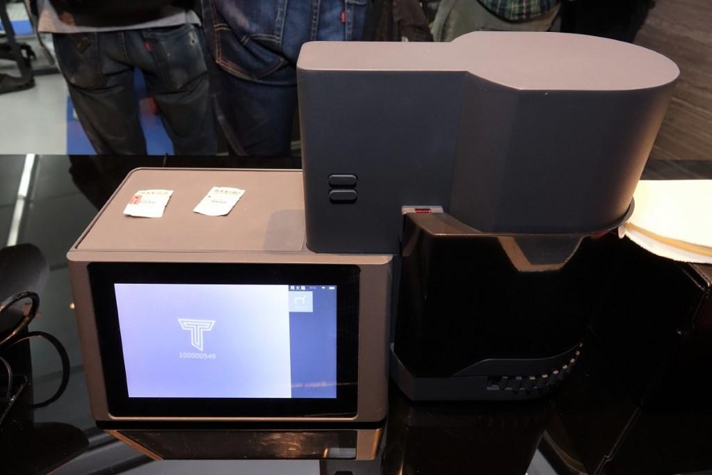 專為識別 T Mark 而設的光學鑑賞器,能清楚看到全球最小的鑽石印記。