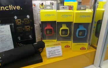 【場報】4 月熱賣兒童智能手錶
