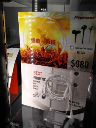 Pioneer SE-CX7 係 Bass 方面加重料!