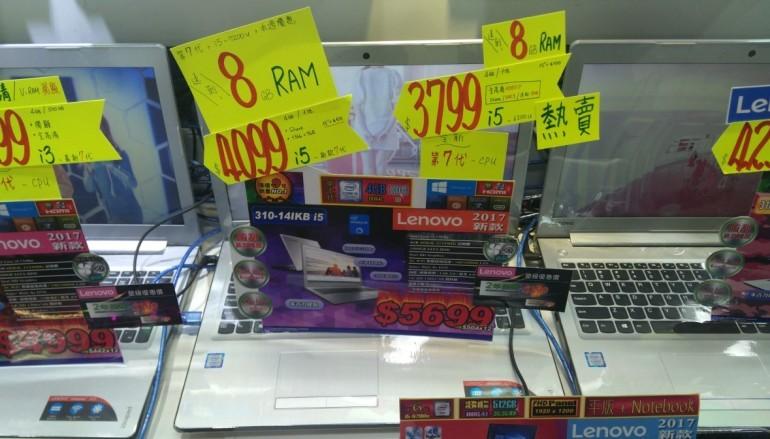【場報】14 吋第 7 代 i5 筆電 只賣 $4,100 ??