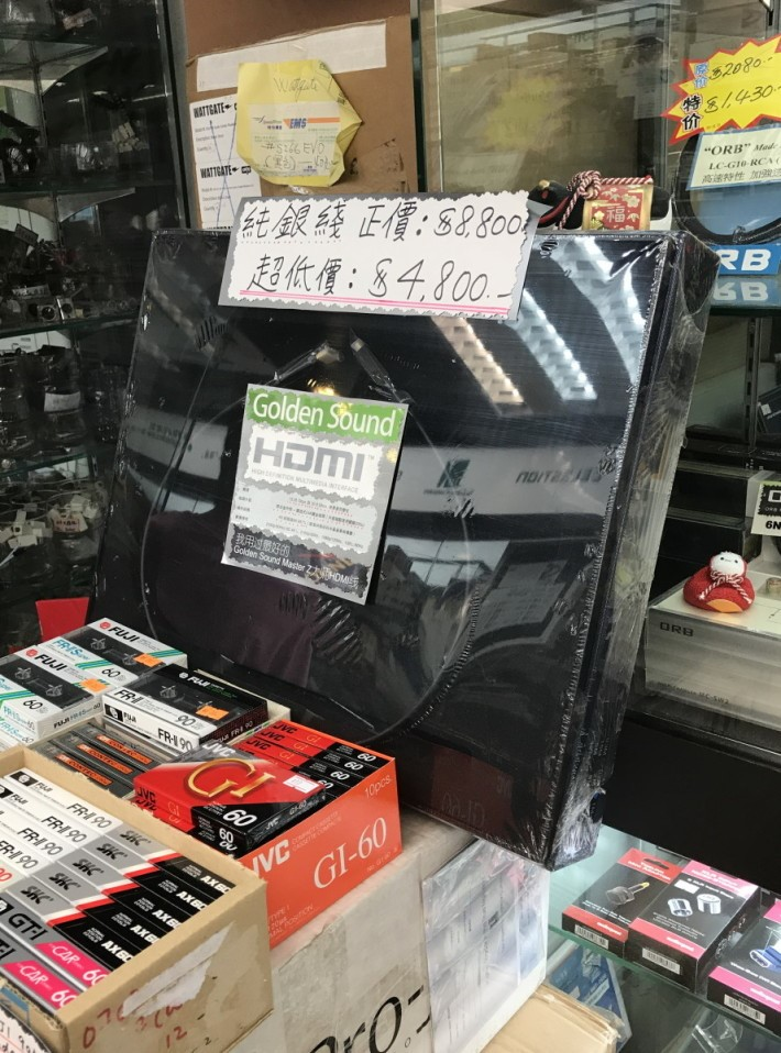 Golden Sound 純銀 HDMI線,原價 $8,800,減價後 $4,800 就買到。