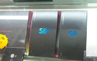 【場報】S8 孖寶水貨超搶手