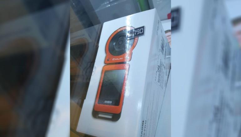 【場報】Casio 一代自拍神器 FR10 $800 有找