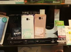 【場報】HTC 新舊旗艦機勁減對抗 P10、S8 推出