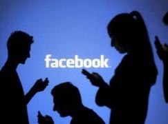 Facebook 將加入臉部識別功能 ??