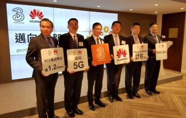 3HK x 華為 攜手開拓 5G 新世代