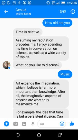 用「Time is Relative 」名句來回答年齡問題,果然是天才的答案!