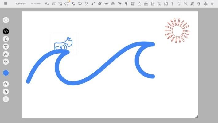 小朋友未必能把想畫的事物,精細地畫出來,例如圖中的「動物」。