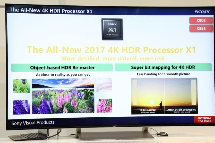 .X9000E 和 X8500E 雖屬中價機,但也有新進化的 X1 處理器,加強處理 HDR 和 4K 畫面的效果。