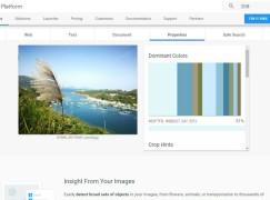 善用 Google AI 應用網頁 讓學習更多元
