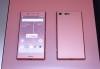 Sony Xperia 和 Hi-Res Audio