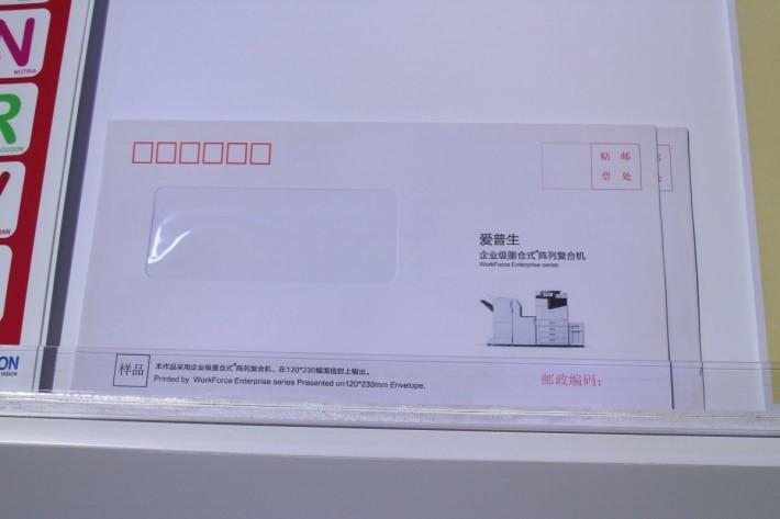 由於內部幾乎沒有產生熱能,可在附有透明膠紙的信封上打印。