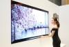 【電視紙咁薄】LG Signature OLED W7 下月賣街