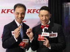 KFC 推全新點餐 App 堂食點餐慳時間