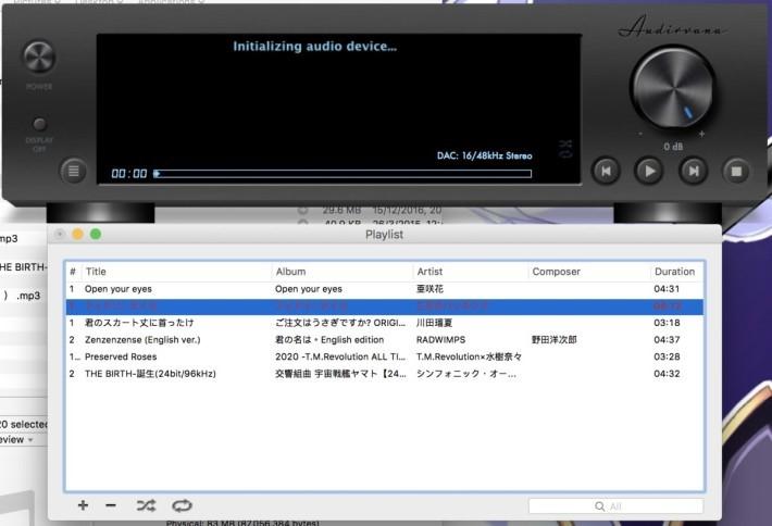 以Audirvana Plus 1.5.10 則未能成功播放