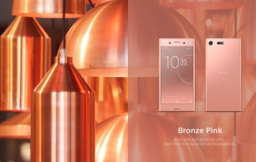 鑽石粉紅 Sony Xperia XZ Premium 新色登場!!