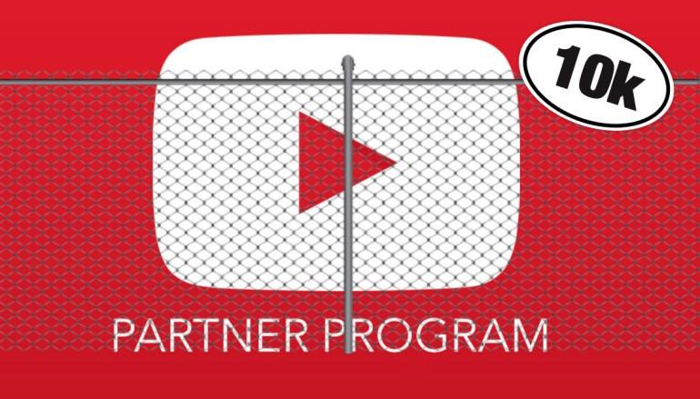 防止「Backup 佬」事件再現 YouTube Channel view 超過 10K 先有錢收