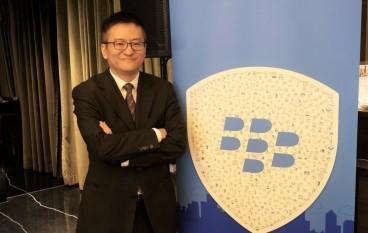 BlackBerry atHoc方案  發放集體安全資訊