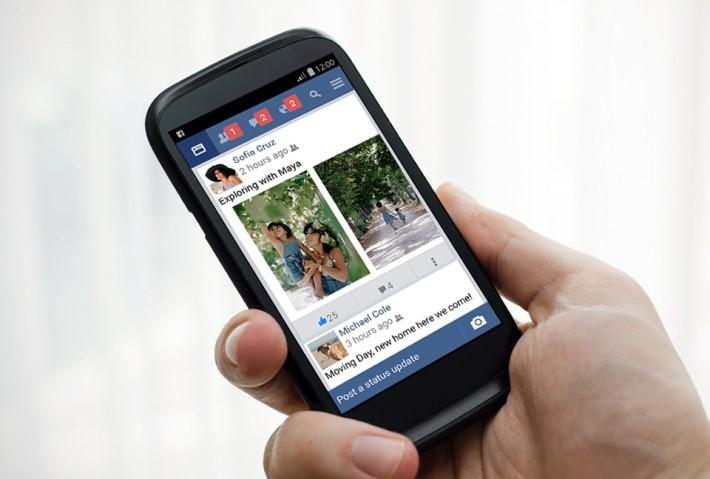 Facebook Lite主要針對網絡不發達地區而開發。