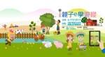 hkedcity_170506_OP